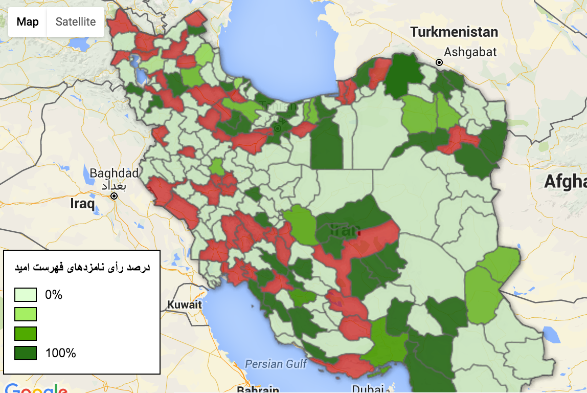 Percentage of Victory for Hope List Candidates in the 2016 Majles Elections