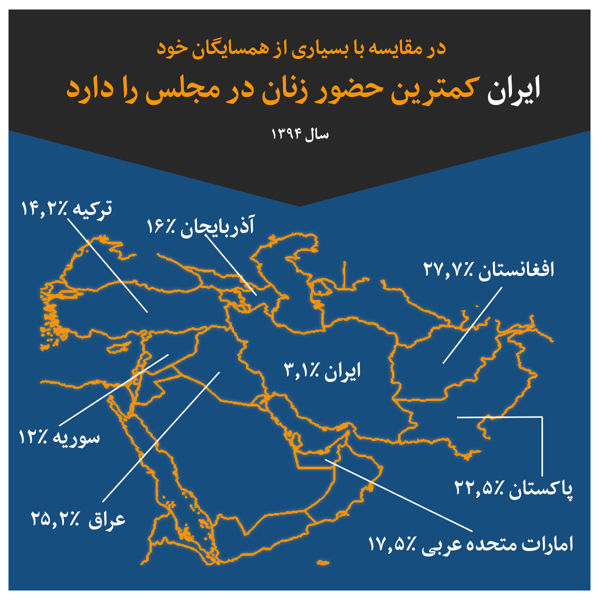 Amnesty campaign for Mohammadi