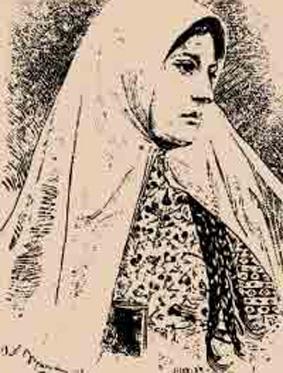 Qurratu l-`Ayn